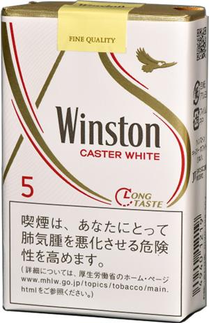 キャスター ホワイト ウィンストン