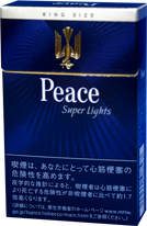 Peace Super Lights