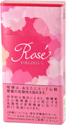 VIRGINIA SLIMS Roze Menthol