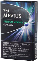 Mevius Premium Menthol option purple 8
