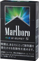 Marlboro W burst five
